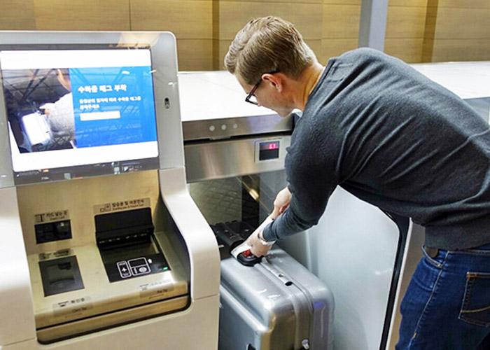 رسیدگی به چمدانها با هوش مصنوعی / luggage handling with ai