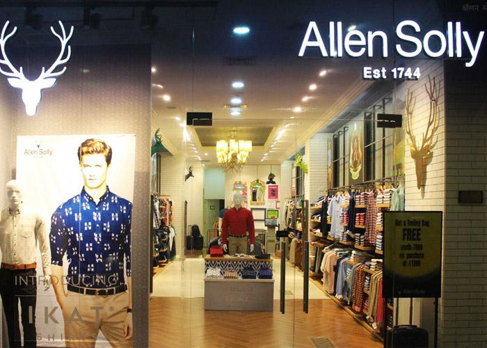 الن سالی ellen sally