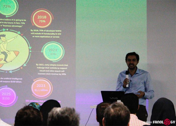دکتر محمدعلی اخائی آیندهی هوش مصنوعی در ایران / mohamadali akhaei