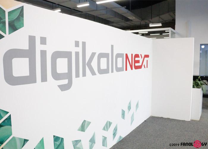 دیجیکالا نکست / digikala next