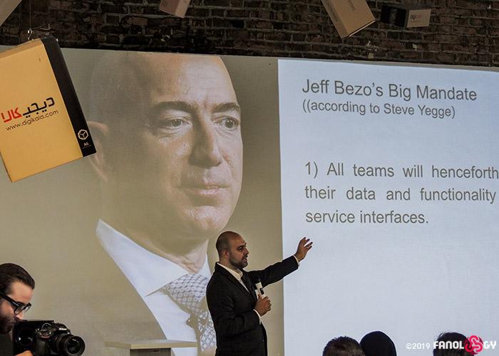 هوش مصنوعی در آمازون / artificial intelligence in amazon