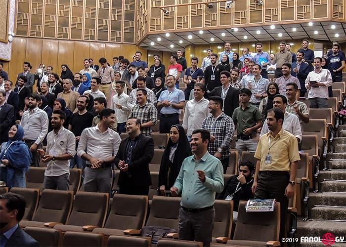 همایش بلاکچین ایران/Iran's blockchain summit