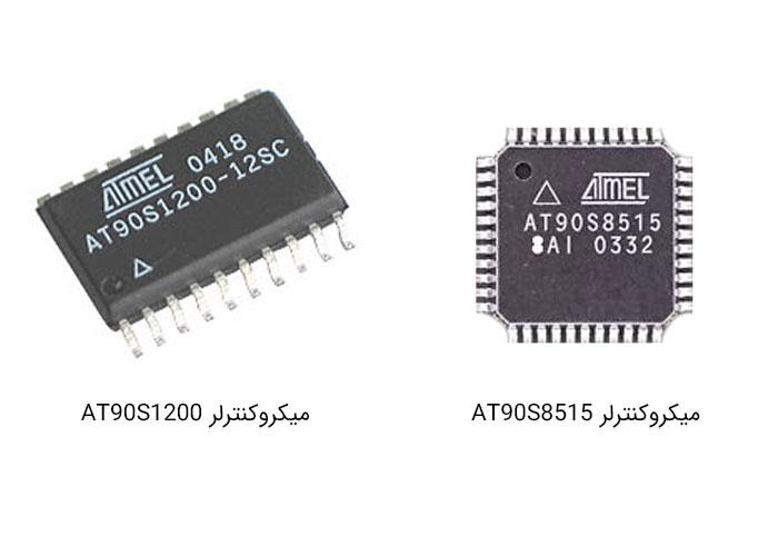 میکروکنترلر AVR/avr microcontroller