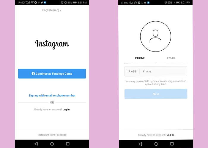 ساخت حساب اینستاگرام/Instagram account