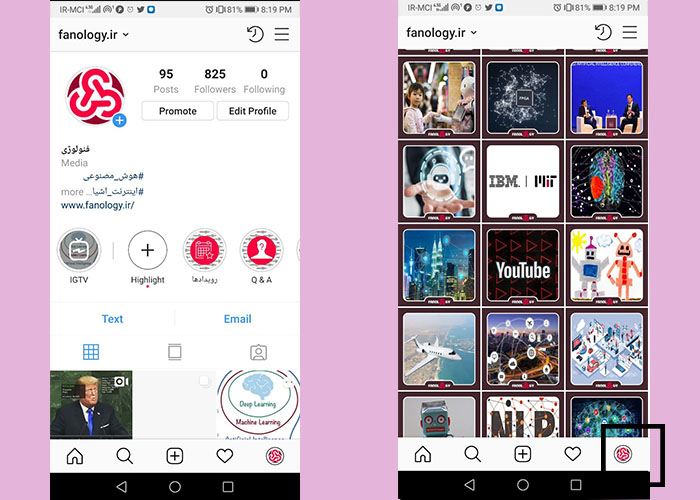 پروفایل اینستاگرام/Instagram profile