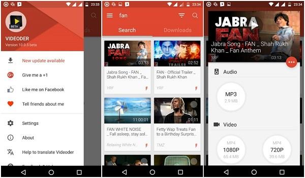 برنامه دانلود از یوتیوب اندروید / download from youtube for android